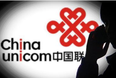 中国联通宣布 VoLTE 业务即将试商用,为用户带来更好的体验
