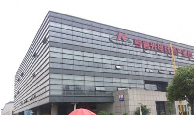 亨通光电发行1.7亿债券 扩能改造光纤预制棒项目
