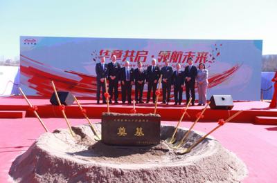 武田投资1.1亿元人民币扩建天津工厂