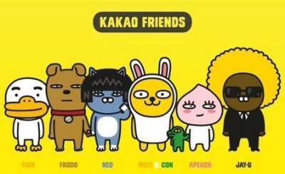 Kakao Talk将推出加密货币功能,Klaytn预计在6月正式启动