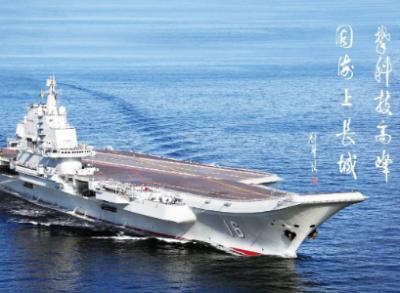中船科技收购海鹰集团100%股权进军海洋监测仪器