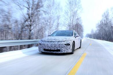 小鹏汽车E28定位智能电动轿跑  上海国际车展首次亮相