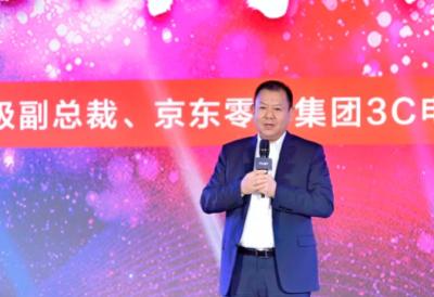"""尼尔森发布《中国酒业趋势分享》 京东酒业启动""""千亿计划"""""""