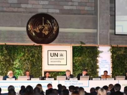 第四届联合国环境大会聚焦创新
