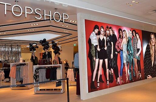 英国高街时尚品牌Topshop母公司Arcadia集团或将开启重组