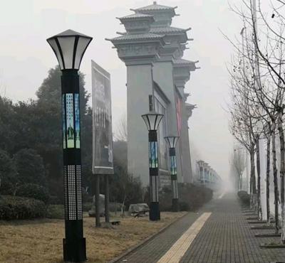 姜涛:扬州世博光电定制非标大型景观路灯