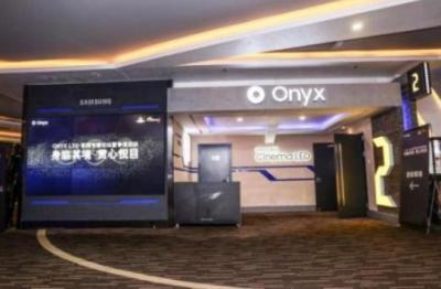 三星在西班牙马德里安装第一块Onyx LED电影屏