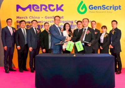 默克携手金斯瑞,布局中国细胞和基因疗法市场