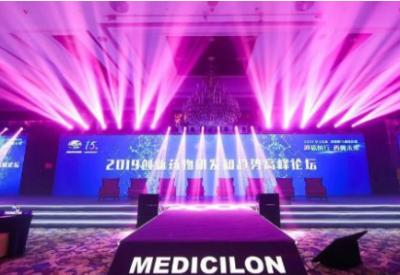 千人汇聚,聚势谋远:2019创新药物研发和趋势高峰论坛在上海召开