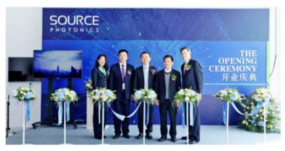 江苏索尔思通信科技有限公司开业,真正打造一个中国芯