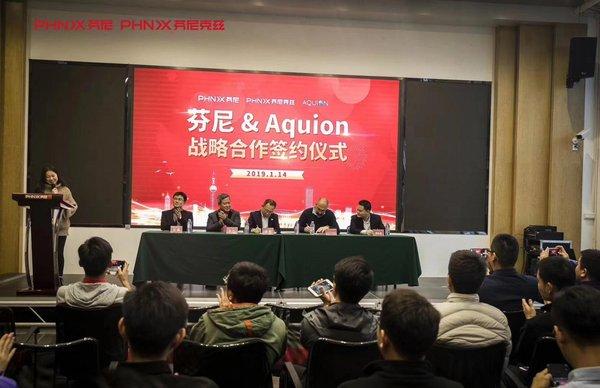 芬尼空气能与阿奎昂战略合作定作专属品牌SENTENCIA圣腾希雅