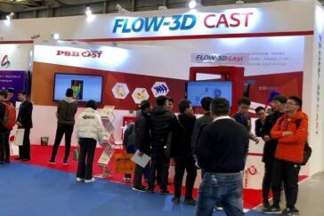 帕盛博FLOW-3D推出FLOW-3D CAST v5版本 优化金属铸造仿真和铸造过程模拟