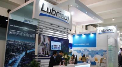 路博润松江工厂再新建TPU生产线 助力亚洲业务持续增长