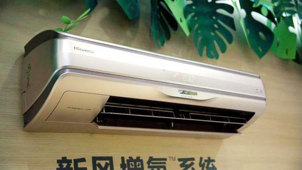 海信第四代舒适变频空调新产品发布会南京举行
