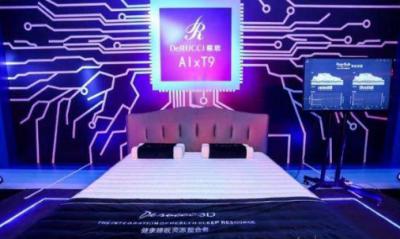 慕思寝具发布全球首款AI睡眠系统——T9智能床垫