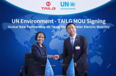 台铃与联合国签署电动出行协议 推广清洁能源工具