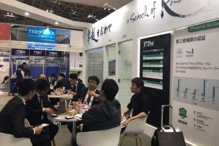 苏美达辉伦日本PV EXPO展会上签订7MW高效MWT组件订单