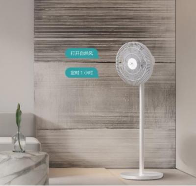 云米发布全新互联网电风扇,省电节能12天仅1度电