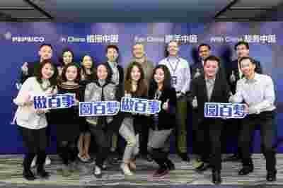 百事新掌门人首次中国行,宣布要在中国投资5000万