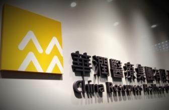 华润医药2018年财报:净利润40.37亿港元,同比增长15.9%