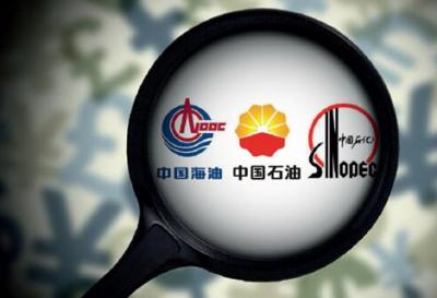 三桶油2018年日赚1.4亿元 国家管网公司成立有望重塑油气行业