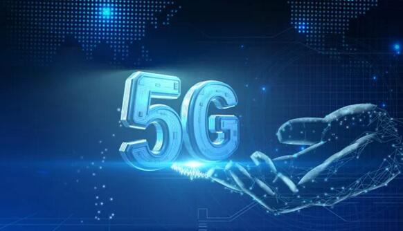 5G将会影响的20大行业:制造业、医疗保健、金融服务等