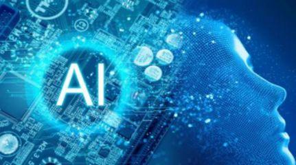 全球最大AI独角兽商汤科技无意科创板 或赴港美上市