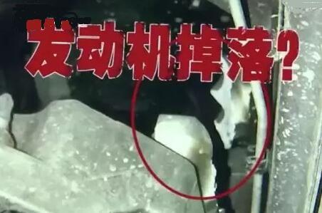 传祺GS3发动机突然掉落!4S店计划秘密召回更换发动机支脚?