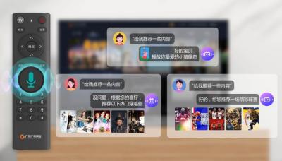 广东广电网络与科大讯飞发布AI电视助手2.0,方言输入随心切换