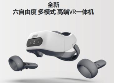 HTC推出VR一体机新品VIVE Focus Plus,售价5699元