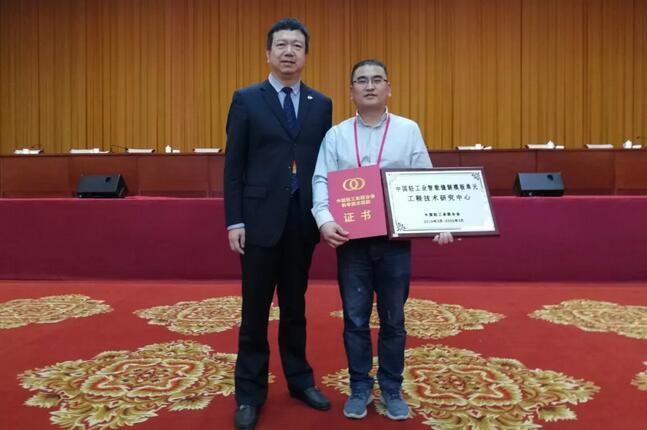 """独家!中捷ZJ-AM-5775BH系列智能自动模板机荣获""""中国轻工业联合会科学进步一等奖"""""""