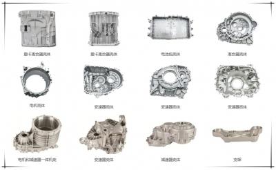 宁波旭升拟募资12亿元用于新能源汽车精密铸锻件项目及汽车轻量化零部件制造项目