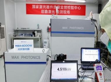 创鑫激光25000W和4000W光纤激光器通过国家级科技成果评价