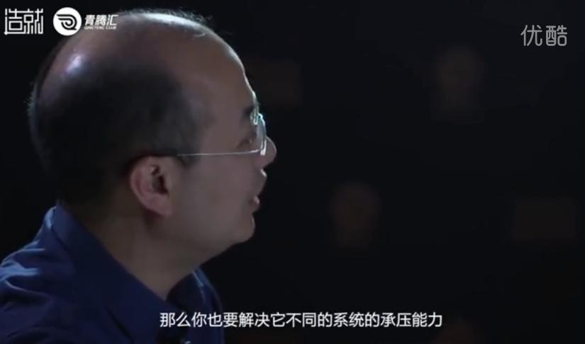 微医创始人廖杰远:人工智能最大的机会在医疗