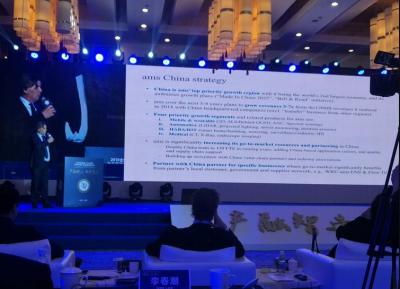 艾迈斯半导体四大领域布局中国市场,2018年中国区营收为1.2亿美元