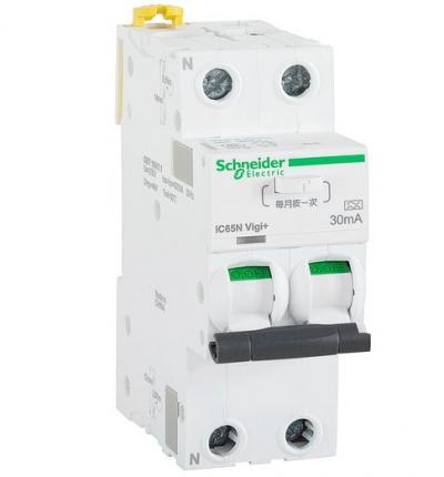 施耐德发布全新Acti 9集成一体式剩余电流动作保护断路器