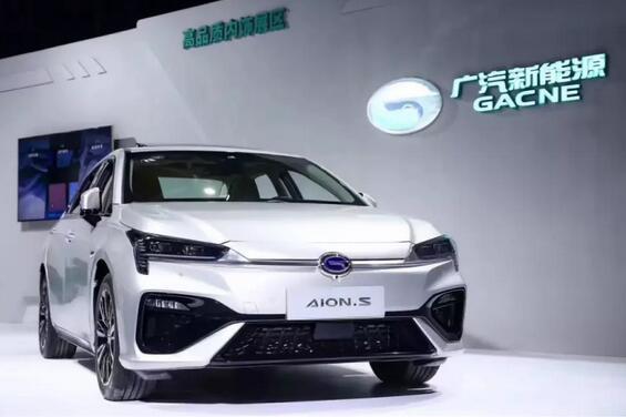 """广汽新能源Aion S预售25天订单破1.5万台 缘何能成""""现象级""""新能源车?"""