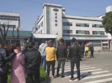 昆山汉鼎加工车间一集装箱突发燃爆,致7死1重伤4轻伤