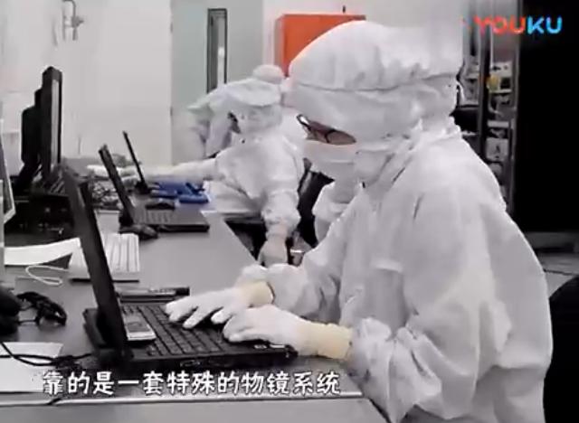 揭秘!中国造世界唯一固态激光器在光刻机中的作用