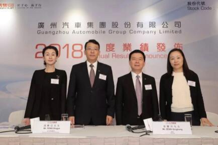 广汽集团与腾讯等联手投资10亿元打造广汽移动出行项目