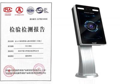 地平线助力富士智能通道闸产品通过上海公安三所检测认证