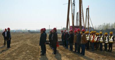 皖维集团年产700万平米偏光片项目开工,建成新增收入13亿元