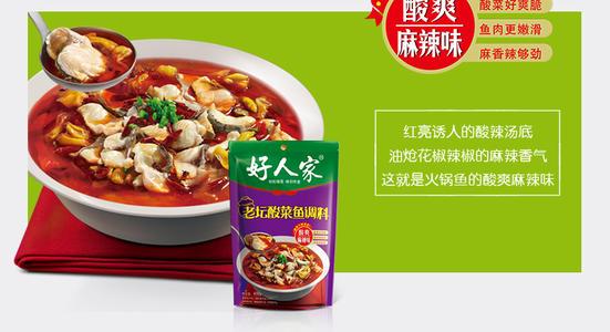 A股调味品家族或再添新军 天味食品有望麻辣上市