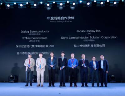 华米科技和供应商战略合作,打造全球领先的智能可穿戴产业链