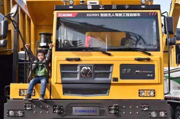 徐工重卡XG90宽体自卸车重磅登陆中国国际水泥技术及装备展览会