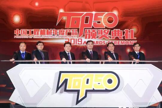 徐工蝉联TOP50十二载成最大赢家!摊铺机RP1855及平地机GR2405获奖