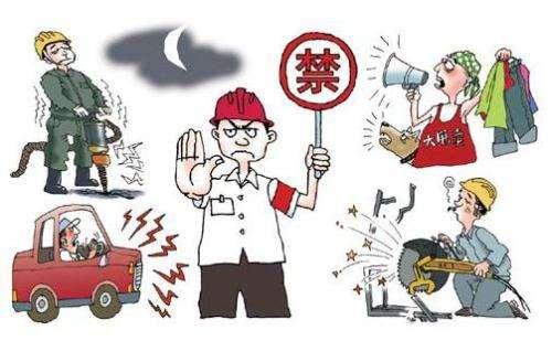 《环境噪声污染防治法》修改启动会召开 修改提上日程企业受益