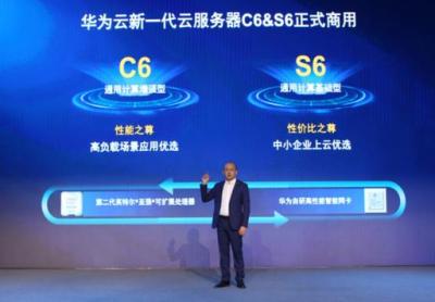 华为推出重磅新品 FusionServer Pro,加速数据中心智能化升级