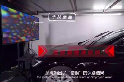 腾讯科恩实验室发布报告 特斯拉Model S轿车存在三大安全隐患