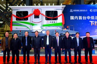 填补空白!铁建重工首台CXJ-5型中低速磁浮智能巡检车下线!